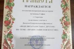 IMG-ae6453a7fb369a8712f5e38c4113103d-V